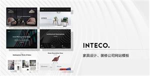 响应式HTML室内设计公司网站模板