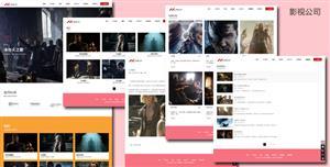 HTML影视公司网站静态模板
