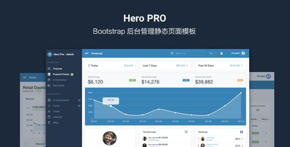 Bootstrap后台管理系统模板静态页面