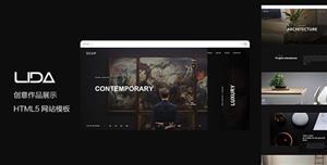 Ajax作品案例展示网站HTML模板