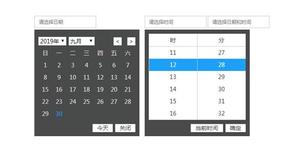 jQuery框弹出日历插件