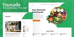 响应设计养生饮食服务HTML模板