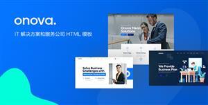 大气Bootstrap互联网公司网站HTML模板