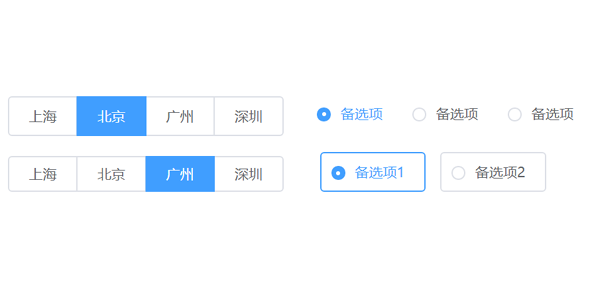 element-ui常用单选按钮元素