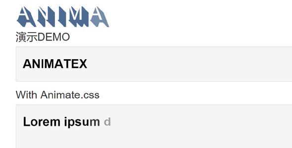 animatext.js文字动画特效插件