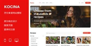 原生响应式烹饪食谱HTML5响应模板