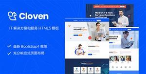 IT解决方案和服务公司HTML5模板