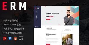 创意设计摄影作品集网站模板