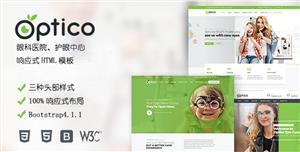 眼科资源护眼机构HTML模板
