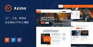 工业工厂和制造业企业网站Html模板