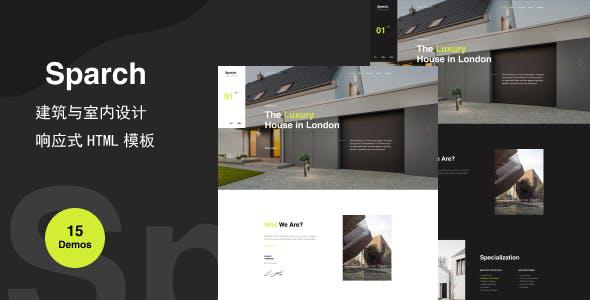 建筑室内设计企业网站模板源码下载