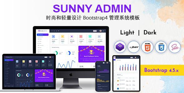 时尚和轻量设计Bootstrap4管理系统模板源码下载