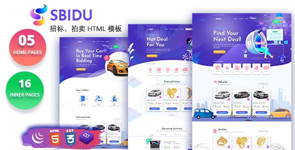 炫酷HTML5竞拍和招标网站模板源码下载