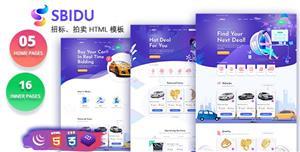 炫酷HTML5竞拍和招标网站模板