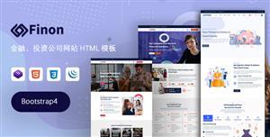 大气金融和投资公司网站静态模板
