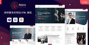 法律咨询律师事务所HTML模板