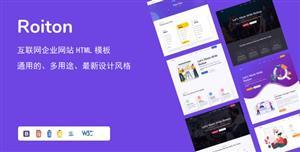 时尚的互联网企业网站HTML5模板