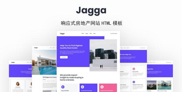 房地产上市公司网站HTML5模板源码下载