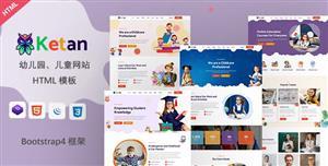 漂亮的幼儿园儿童网站HTML模板