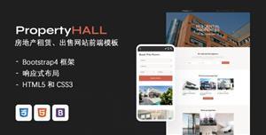 HTML5房产租赁出售网站模板
