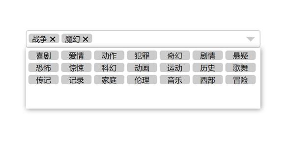 jquery标签化选择input源码下载