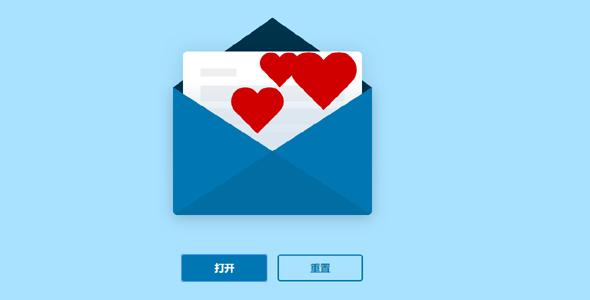 jQuery打开信封爱心出现特效源码下载