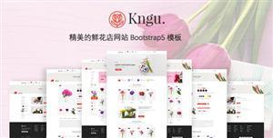 精美的鲜花店网站bootstrap5模板