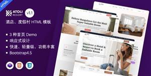豪华酒店和度假村网站HTML模板