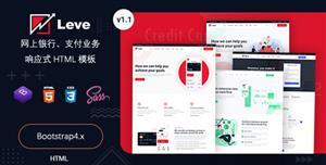 响应式设计金融业务企业网站模板
