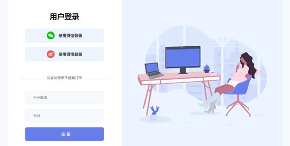 HTML登录注册页面代码源码下载