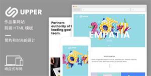 简约创意数字作品集网站HTML模板