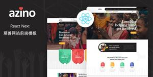 React Next慈善捐款网站前端模板