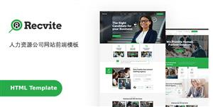 响应式人力资源公司网页HTML模板
