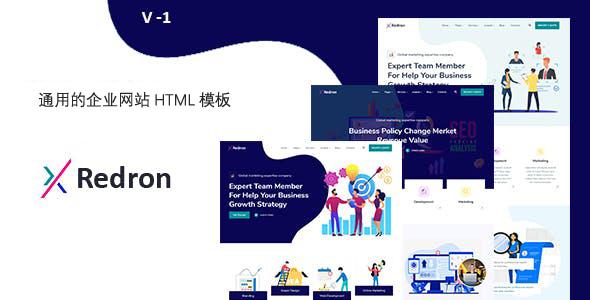 响应式设计公司网站前端网页模板源码下载