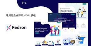 响应式设计公司网站前端网页模板