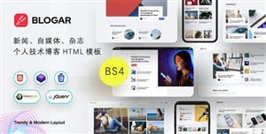 充分响应设计博客自媒体网站模板
