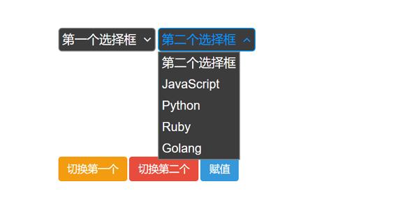bootstrap样式自定义下拉选择框插件Selectal.js