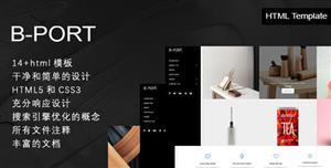 图片类作品集网站前端HTML模板