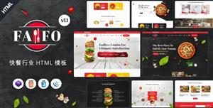 快餐美食外卖加盟网站HTML模板