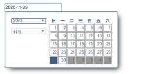 js简约日期选择插件date-selector
