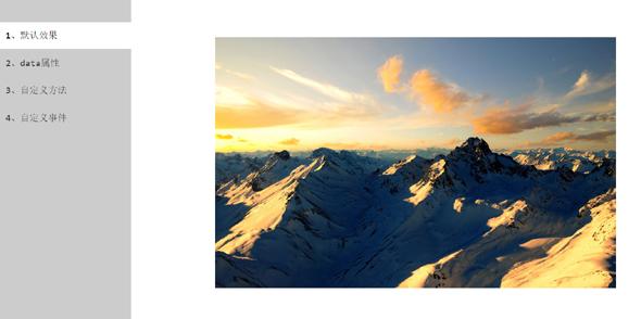 jquery图片放大插件zoomify.js源码下载