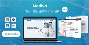大气蓝色医生医疗机构网站HTML模板