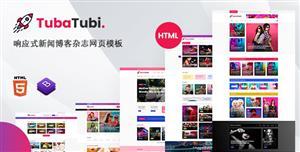 时尚的新闻图文博客网站HTML模板