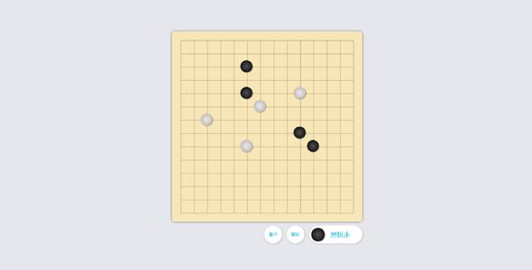 五子棋js小游戏代码源码下载