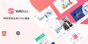 搜索引擎优化数字营销业务网站模板