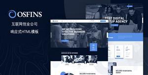 互联网创业公司网站静态页面模板