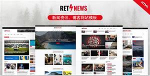 多用途游戏娱乐新闻网站HTML5模板