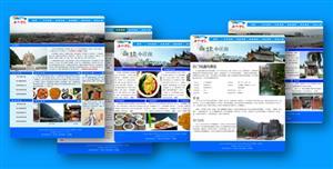 蓝色旅游景点网站静态模板