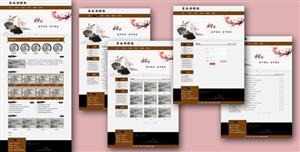 古典水墨风格书画网html模板
