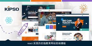 React网站模板网络教育学习在线课程